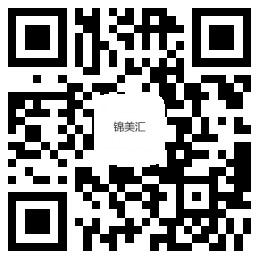 东河区锦美汇货架经销部