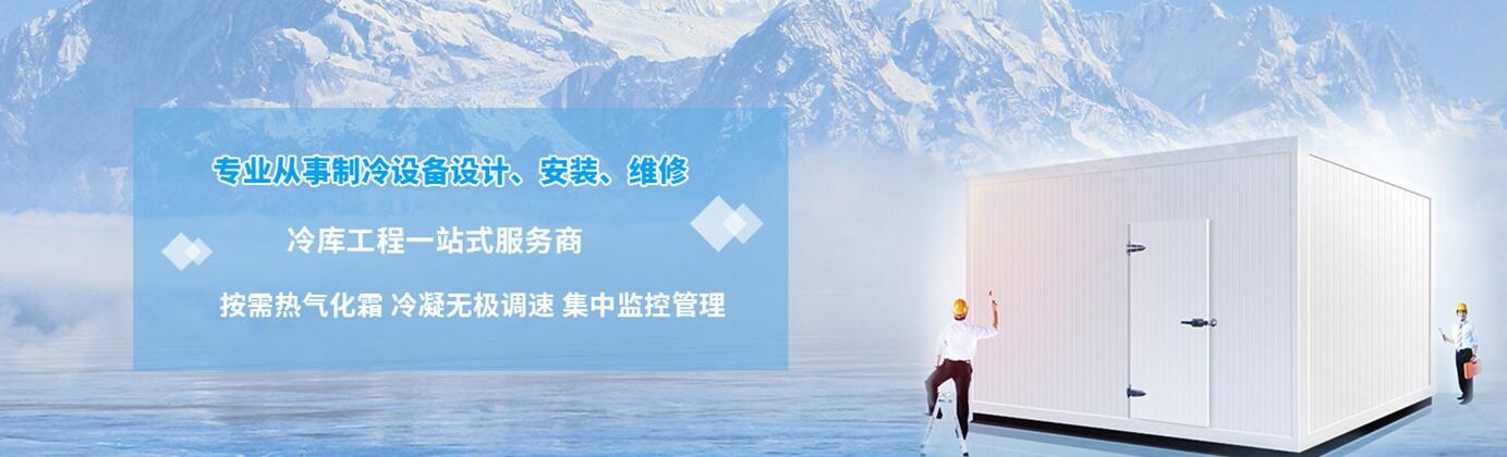 四川冷水机
