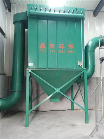 耐火材料厂布袋除尘器