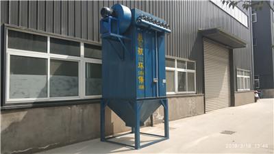 治炼炉布袋除尘器价格