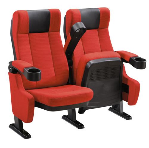 專業定制影院椅KL-604