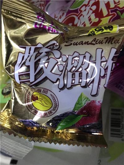 河南5.5元休闲食品加盟