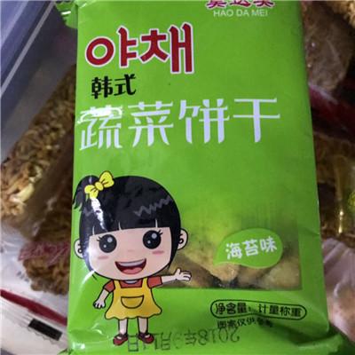 河南5.8元休闲食品加盟