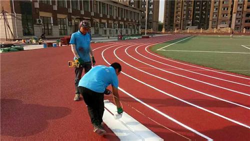 河南塑胶跑道施工