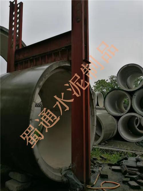 蜀通水泥制品生产环境