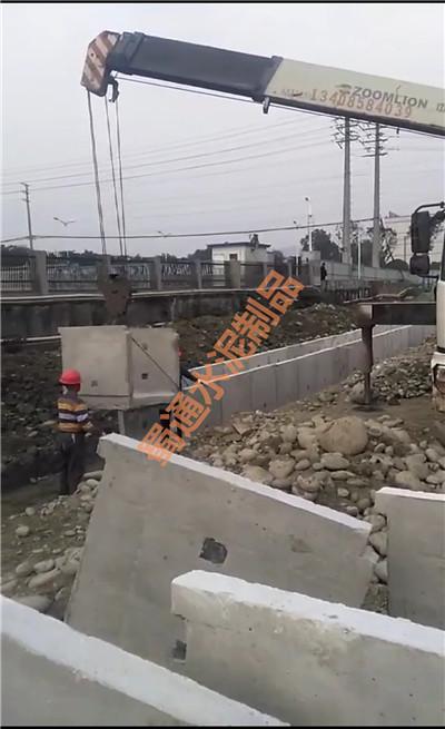 四川电力沟槽