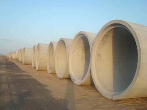四川水泥管