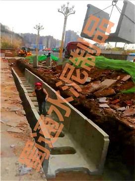 简阳市政采用蜀通水泥制品公司的水泥电力沟槽