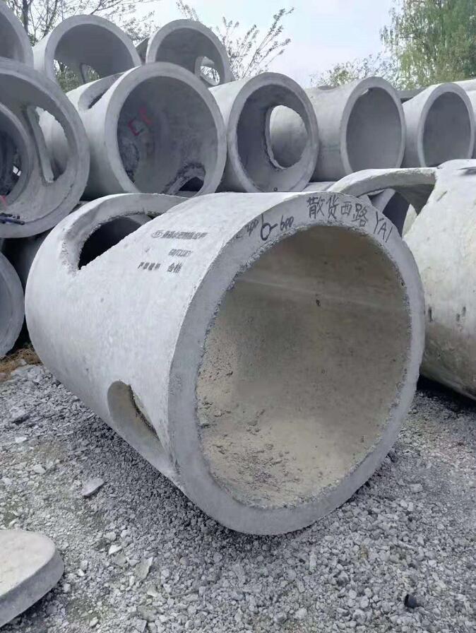 成都水泥管厂家