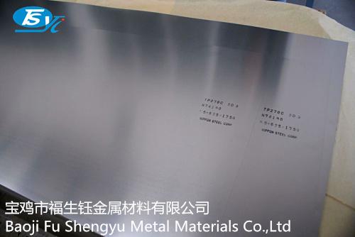 陕西钛板材加工