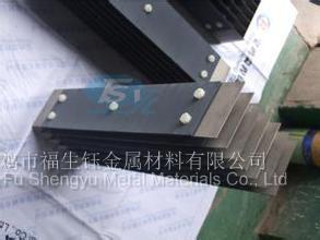 陕西电渗析钛阳极
