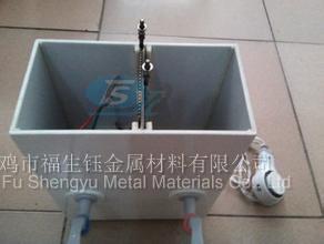 陕西钛电极---氯酸盐电解槽!
