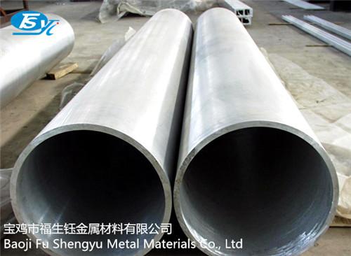 陕西钛管材生产