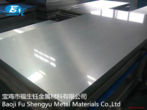 福生钰金属材料公司研发生产钛合金!