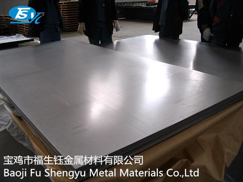 宝鸡市福生钰金属材料公司研究钛合金板与水蒸气的反应!