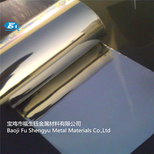 宝鸡市福生钰金属材料公司拥有一条完整的钛合金生产线!