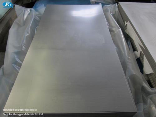 福生钰金属材料公司设备展示