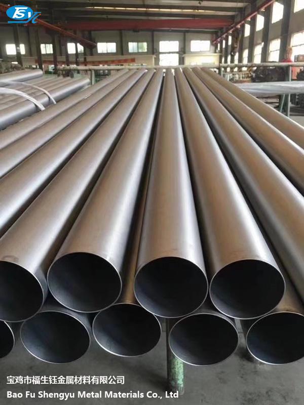 钛管材生产