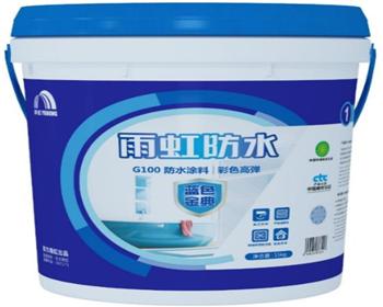 遵义防水材料蓝色经典G100