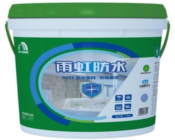 遵义防水材料蓝色经典G103