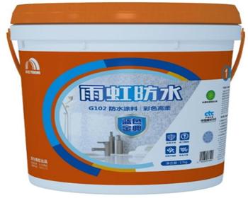 遵义防水材料蓝色经典G102