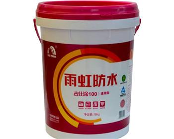 怎么选择优质的防水材料?你了解吗?