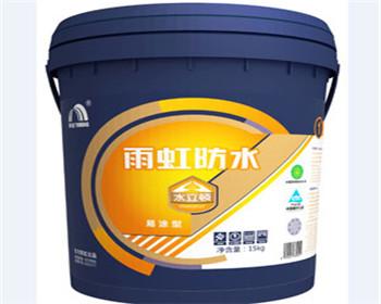 防水材料的常见施工误区,你知道多少?