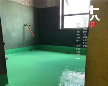 防水材料合作客户