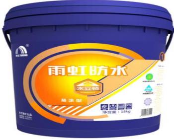 室内装修常用的四种防水涂料