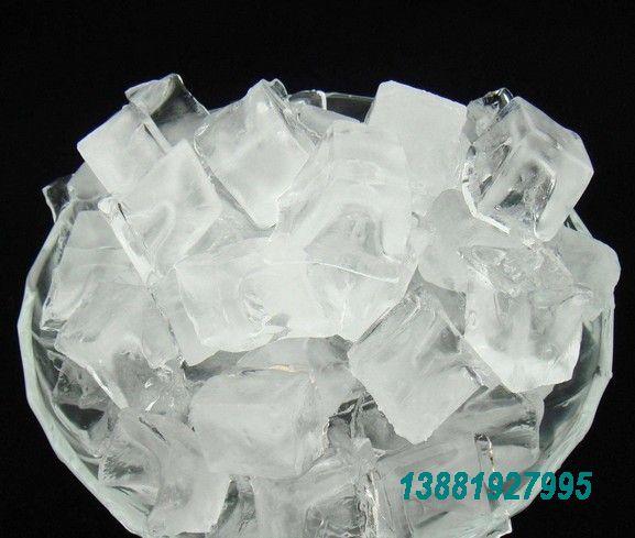 成都食用冰制冰厂