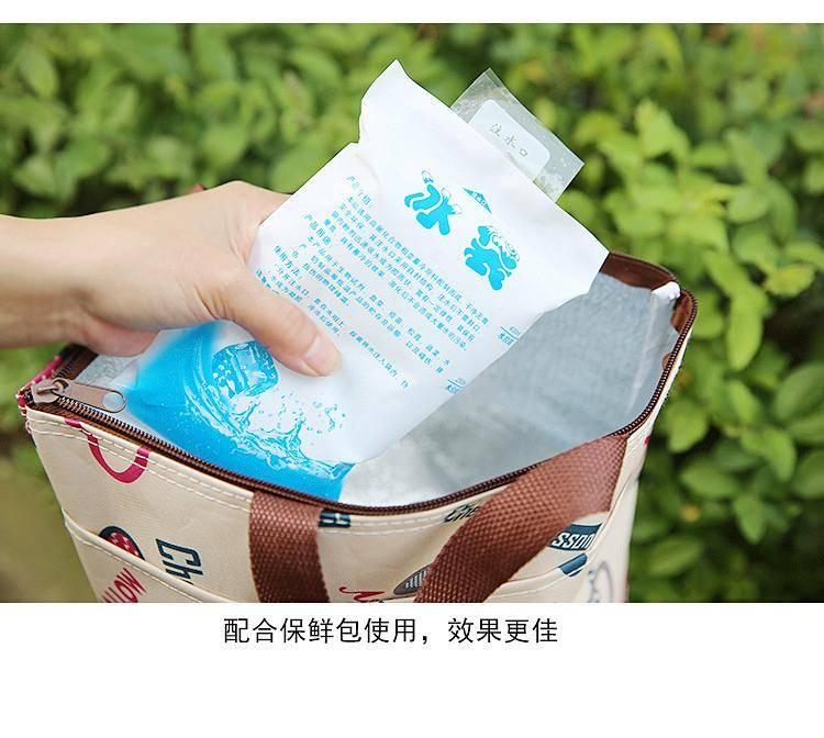 四川冰袋销售