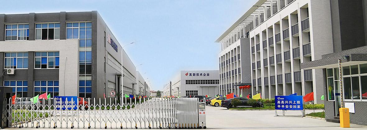 西安新京鳄机械设备有限公司