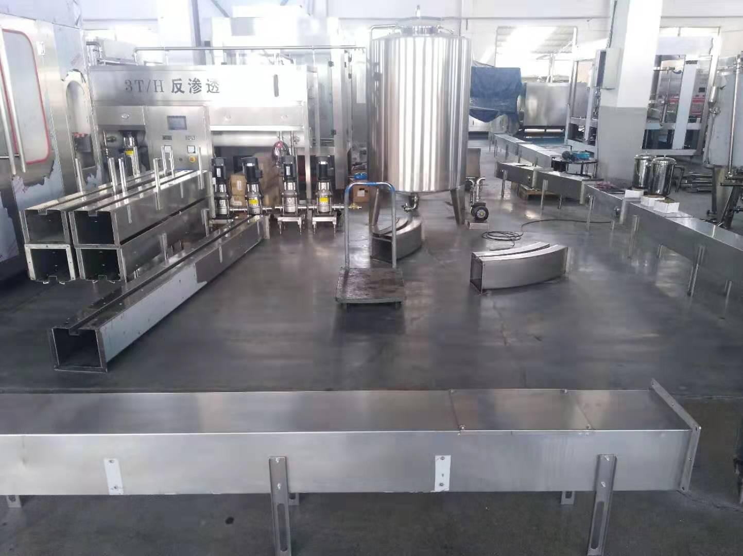水处理设备生产基地