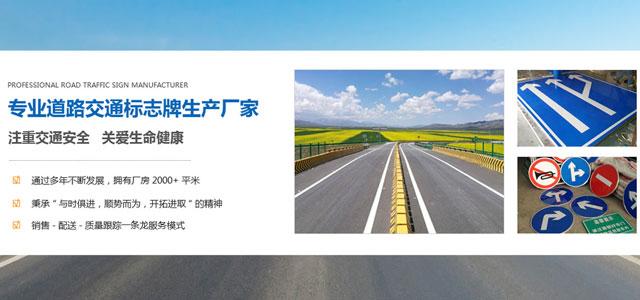 西安道明交通工程有限公司