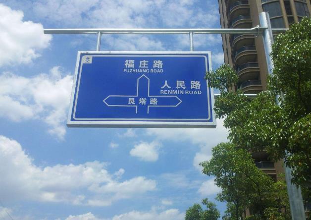 道路标志杆