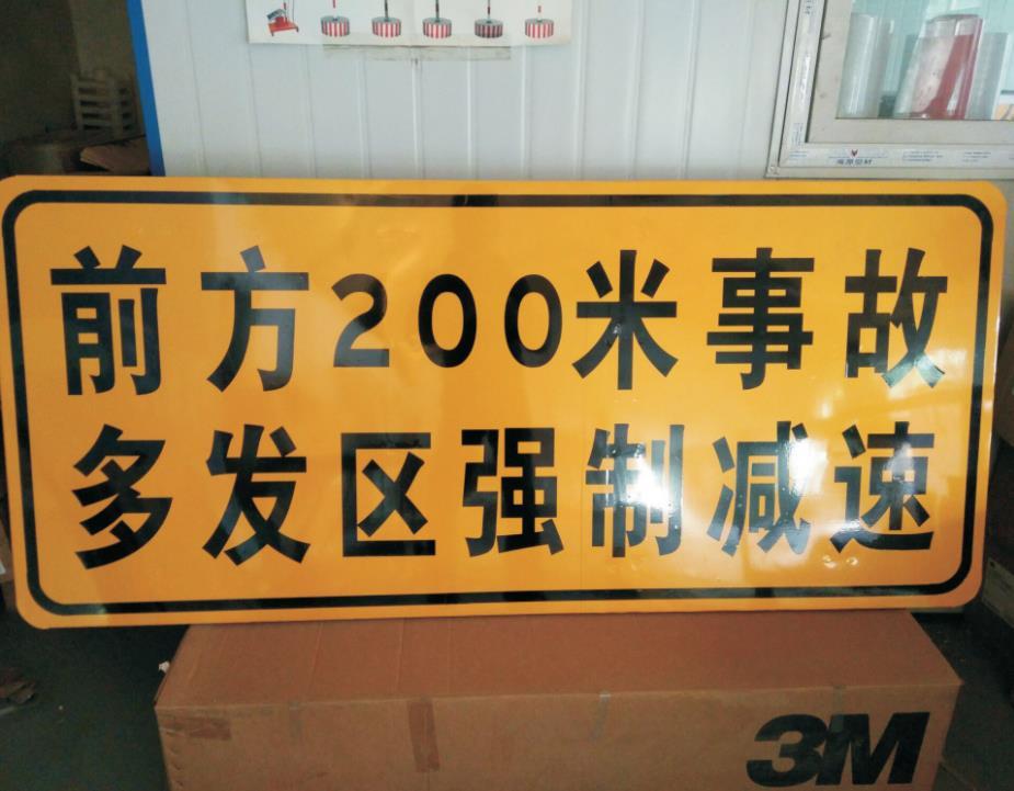 警告道路标志牌案例