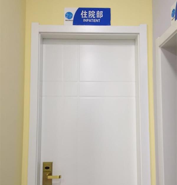 陕西动物诊疗机构