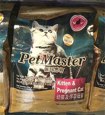 幼猫及怀孕母猫产品,值得推荐!