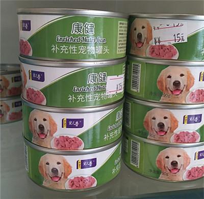 陕西宠物零食