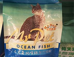 三文鱼挑嘴猫猫粮