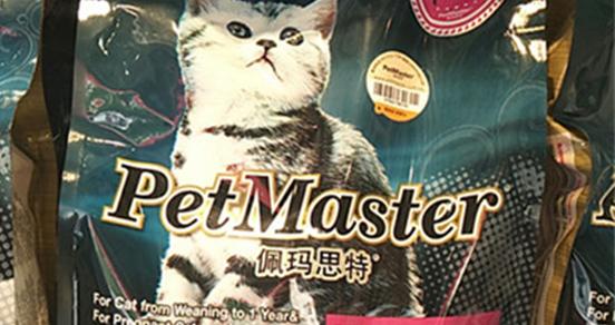 如何挑选一款合适的猫粮?主要需要考虑的标准有哪些?