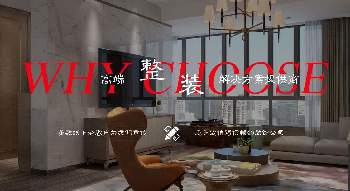 陕西浩隆建筑装饰工程有限公司