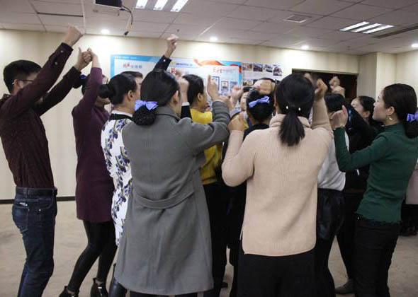 FRP瓦员工会议照片展示