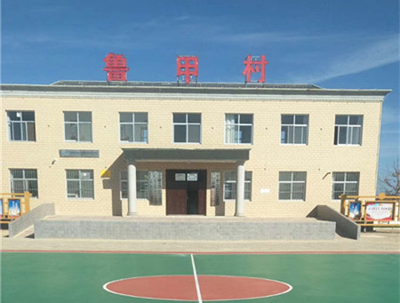甘肅省慶陽魯甲村塑膠跑道2018.10.17