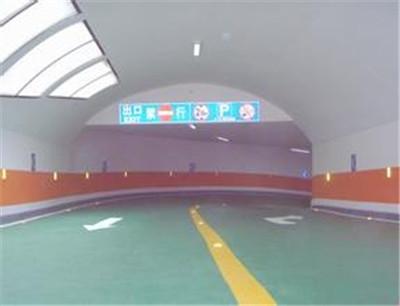 陝西防滑坡道施工