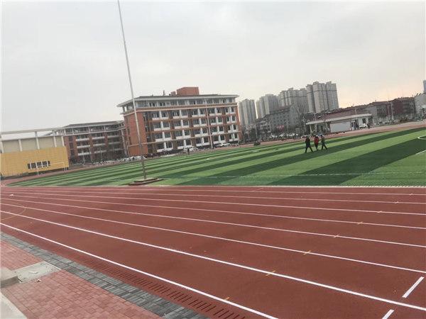 城固潤東九年製學校塑膠跑道2018.7.23