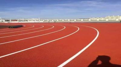 西安塑膠跑道