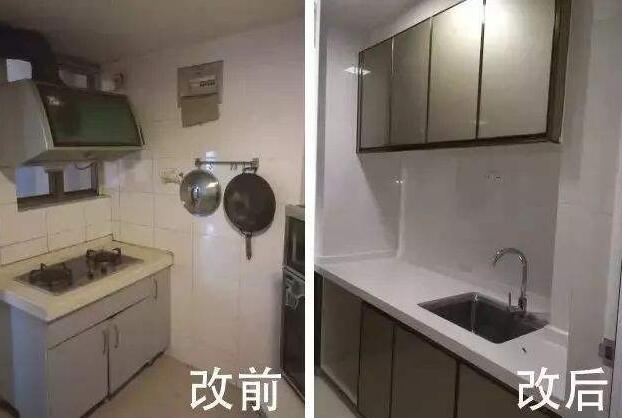 陕西厨房改造翻新报价