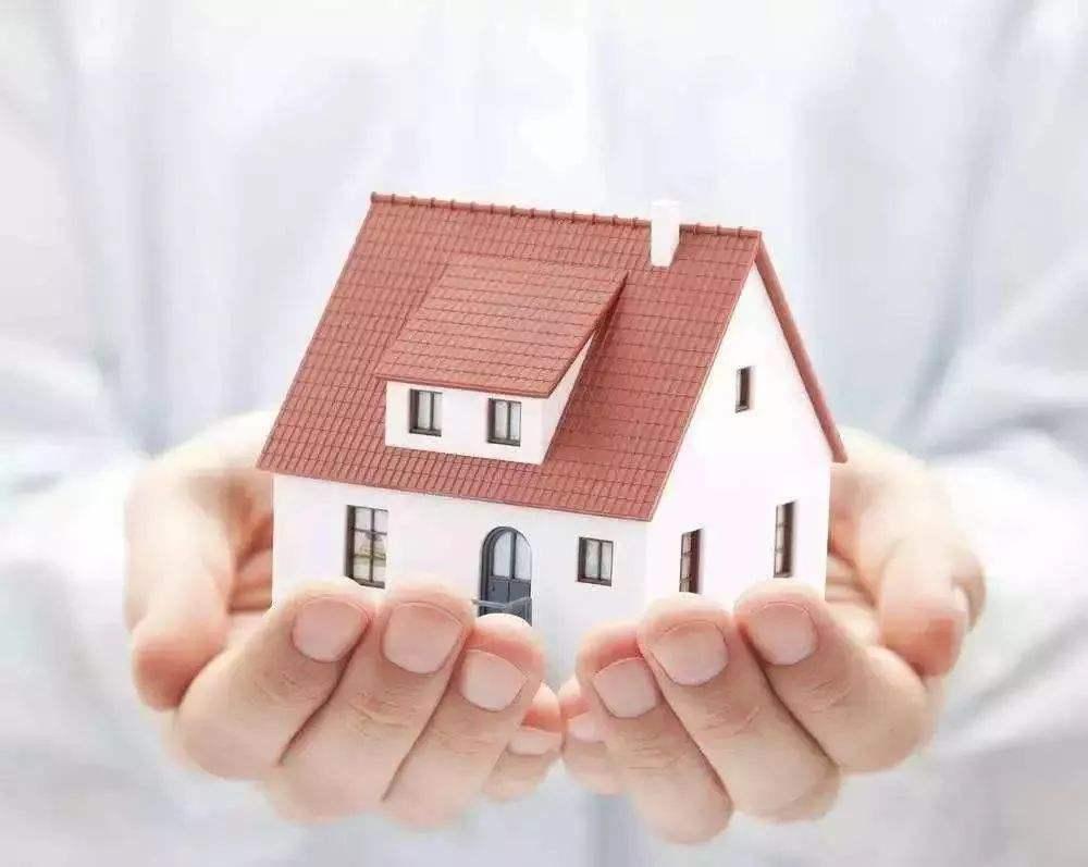 准备置业,二手房和新房都有哪些不同?买哪个比较划算?