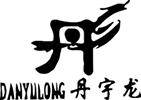 重庆丹宇龙机械设备有限公司